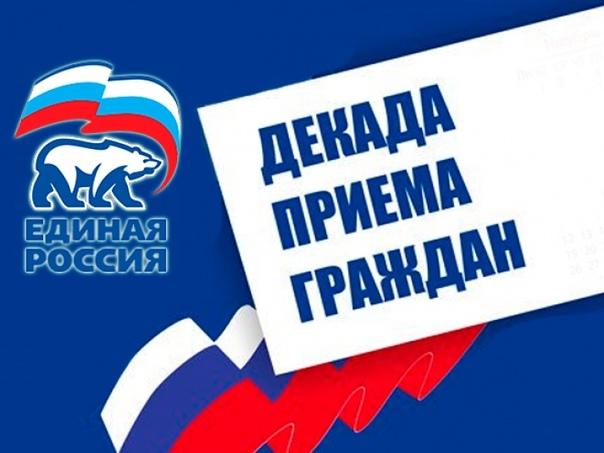 С 1 по 10 декабря 2020 года на территории России проводится