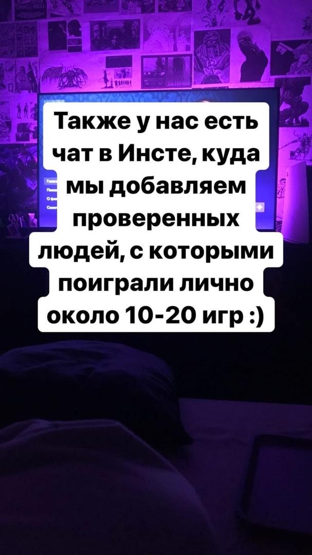 фото из альбома Энж Стрельниковой №2