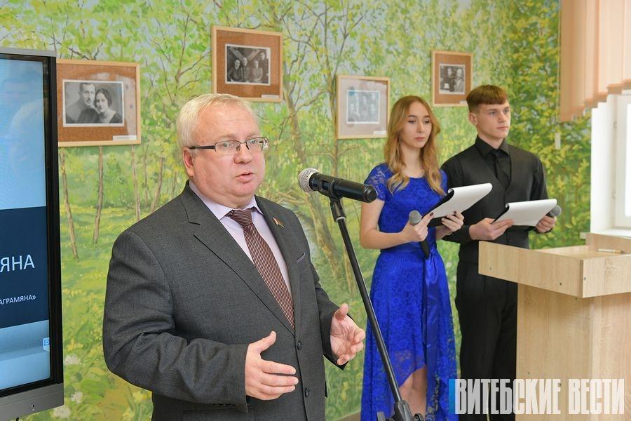 В Витебске в средней школе № 46 открыли музей в честь дважды Героя Советского Союза Ивана Христофоровича Баграмяна