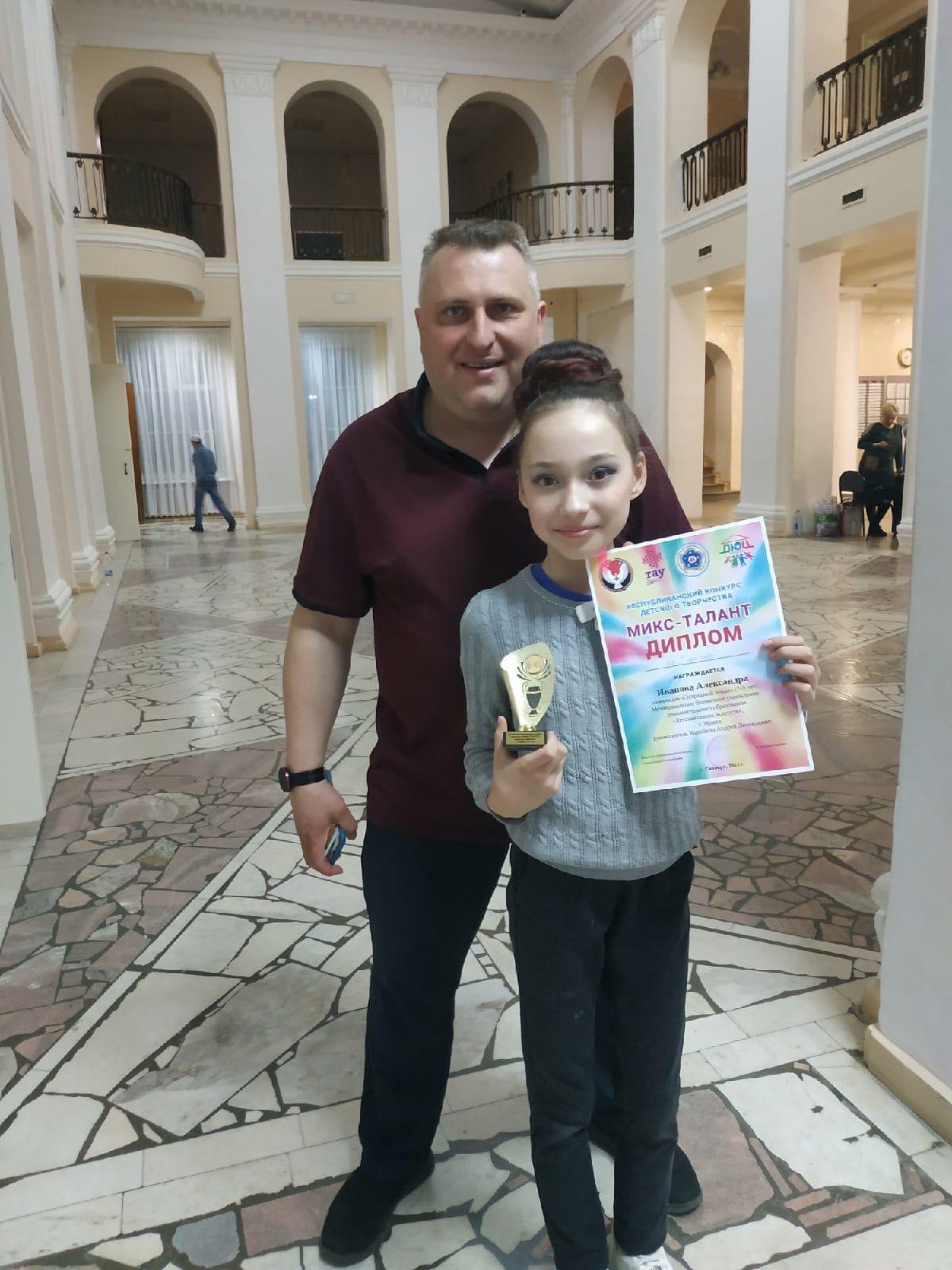 Александра Иванова удостоена чести попасть в «Реестр