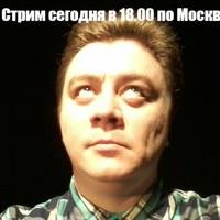 Фотография Сергея Щепочкина