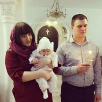 Личная фотография Алины Новиковой