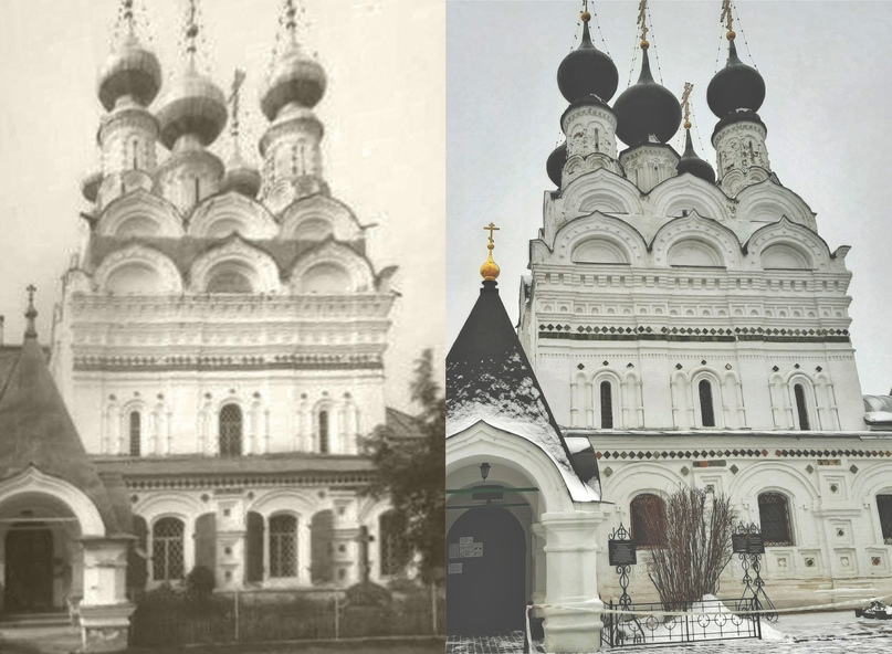 Троицкий собор 1910-е / 2020 гг.