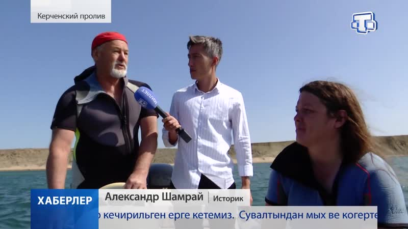 Останки затонувшего корабля нашли в Керченском проливе