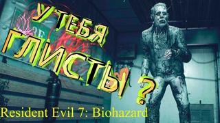 ИГРАЕМ ЗА МОРЯЧКУ ПОД ПРИКРЫТИЕМ ► Resident Evil 7: Biohazard Прохождение #9
