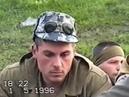 Михаил Назаров - Груз 200, Чечня в огне 1 5 1996 год Песни бойца под гитару