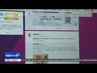 Китайские музеи начали продвигать формат виртуальных экспозиций в период коронавирусного карантина