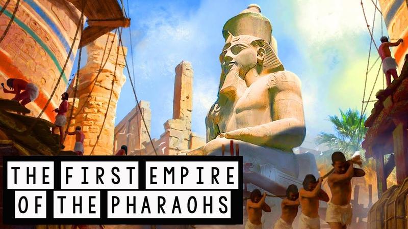Древнеегипетское Раннее царство (XXXII - XXVII вв. до н.э.)