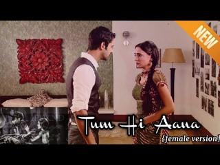 {Arshi Vm} TUM HI AANA {female version}requested by Naira Sinha ❤️