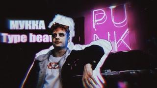 "[FREE] | МУККА | Type beat | Synth-punk | ""Remember me"" | 181 bpm"