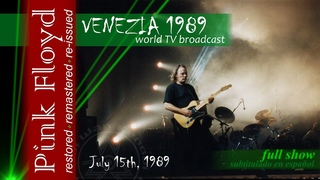 Pink Floyd - Venice World TV Broadcast 1989 | Re-Edited 2019 | Subs SPA | FULL SHOW