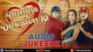 """""""Duniya Dilwalon Ki"""" Audio Jukebox   Abaas, Vineeth, Raina,Tabbu  """
