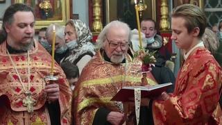 Кондак акафиста великомученице Варваре. Читает протоиерей Евгений Пелешев