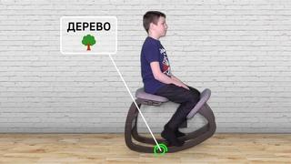 Коленный стул SMARTWOOD