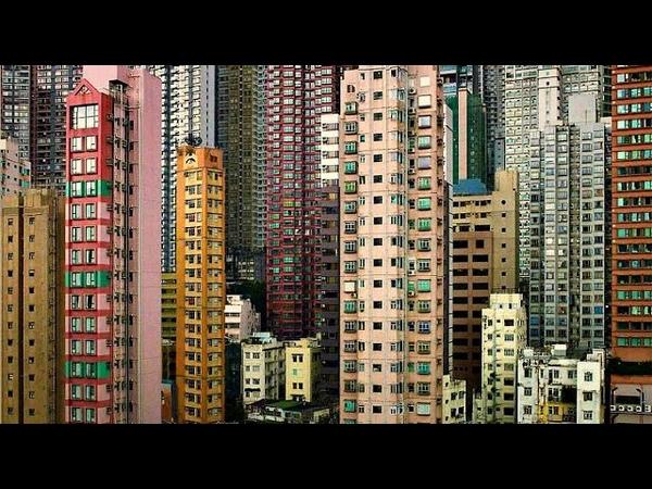 Достроились Каменные джунгли Гонконга