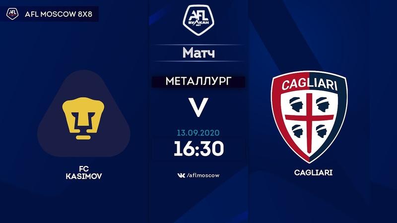 AFL20 Euroleague C1 Day 8 FC Kasimov Cagliari