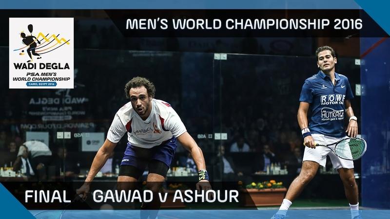Squash Gawad v Ashour Men's World Championship 2016 Final Highlights
