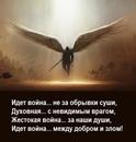 Фотоальбом Натальи Чупровой
