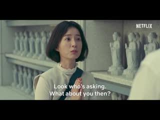 Школьная медсестра Ан Ын Ен / The School Nurse Files Трейлер