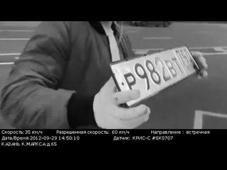 Самый дурацкий штраф в Москве ! Эксперимент с московскими камерами ГИБДД! Часть 1