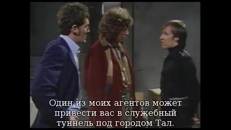 классический доктор кто 12 сезон 4 серия происхождение далеков эпизод 3 русская озвучка