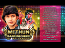 Mithun Dancing Hero Of Bollywood Blockbuster Bollywood Songs Best Hindi Songs Collection