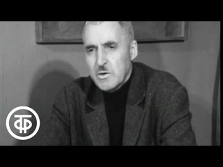 "Константин Симонов ""Жди меня"" (1971)"