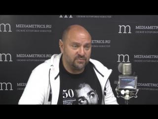 Передача Шоумастгоуон - Об Анатолии Крупнове - в гостях Александр Юрасов ()