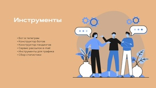 Автоматизированная система NZT   Промо ролик
