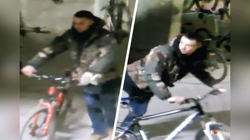 В Екатеринбурге грабители стащили 8 велосипедов из охраняемого ЖК