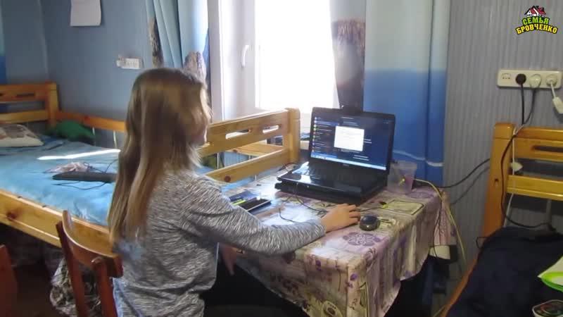 Наши занятия на СО Семейное образование Учимся дома Часть 48 11 20г VLOG Семья Бровченко