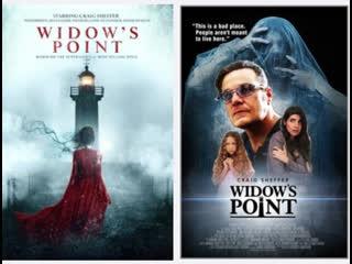 Видовс Пойнт / Widows Point (2019) MVO Синема Ус