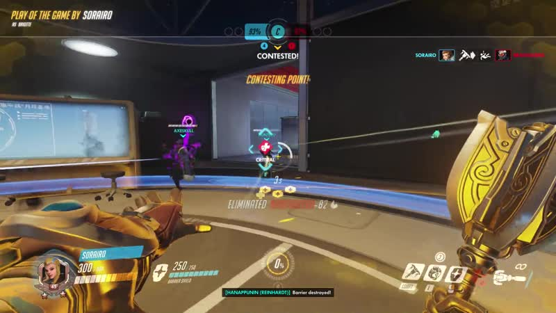One does not simply mess with Brigitte