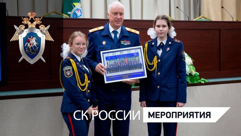 Прием обучающихся из числа кадет московского кадетского корпуса