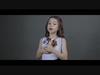 Песня для мамы до слёз Kazka - Плакала (Детская версия на Русском языке)