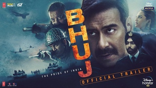 Bhuj:The Pride Of India - Official Trailer | Ajay D. Sonakshi S. Sanjay D. Ammy V. Nora F | 13th Aug