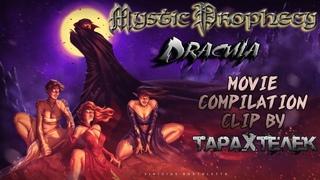 Mystic Prophecy – Dracula (movie compilation clip)