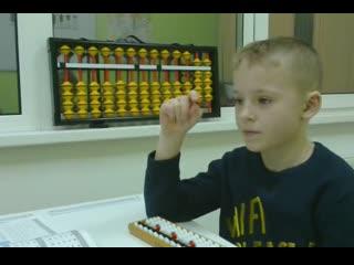 Ярослав, 8 лет. Ментальный счет на английском языке.
