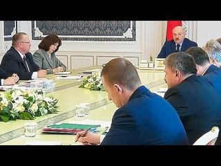 Лукашенко проводит совещание по вопросам в сельском хозяйстве