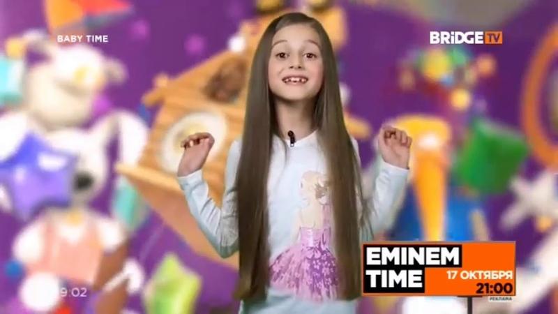 Фрагмент эфира BABY TIME с ведущими на BRIDGE TV (12.10.2018)