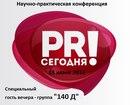 Личный фотоальбом Романа Голубева