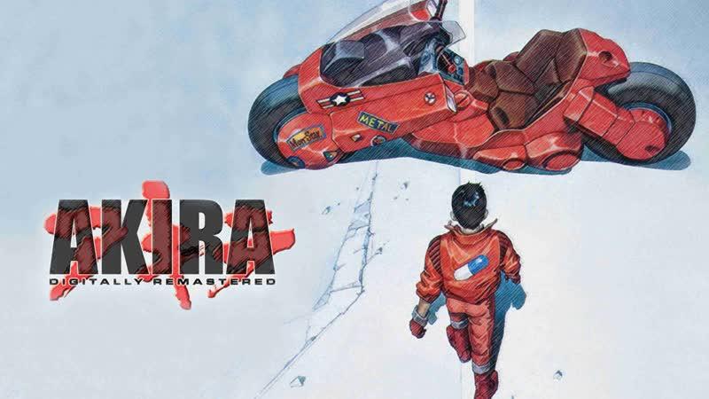 Акира Akira 1988 BDRip