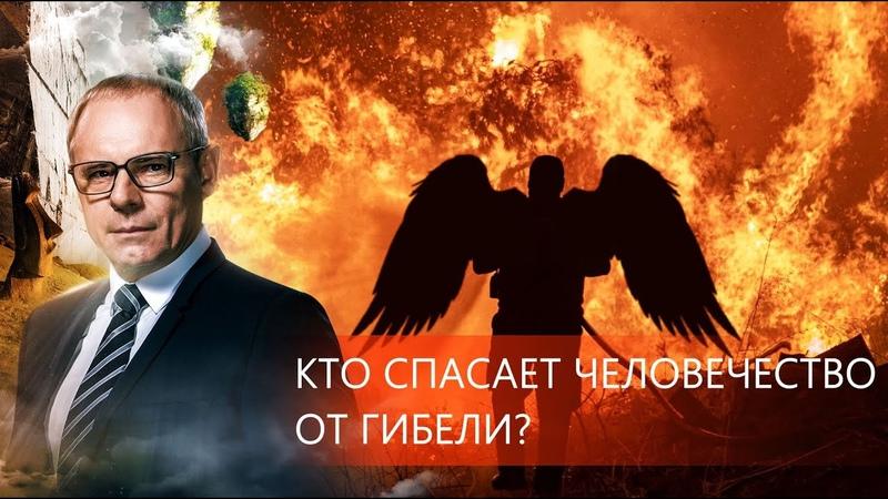Территория заблуждений с Игорем Прокопенко Выпуск 38 от 24 09 2013