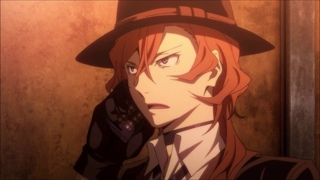 Bungou Stray Dogs - CRACK