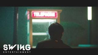 김재환 (KIM JAE HWAN) _ 찾지 않을게 (I Wouldn't Look For You) MV Teaser #1
