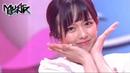 Tea Party티파티 - Show Me Music Bank KBS WORLD TV 210430
