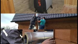 Установка печи.Инструкция монтажа дымохода по наружной стене здания.Монтажники Форнакс.Новосибирск.