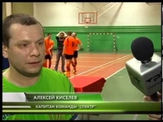 Кубок по мини футболу