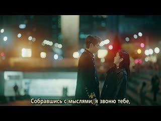 Ha Sung Woon - I Fall In Love The King:  Eternal Monarch OST / Ха Сон Ун - Я влюблён в тебя (Король: вечный правитель ОСТ) рус