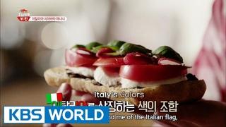 Wook's Food Odyssey | 이욱정PD의 요리인류 키친 -  ()